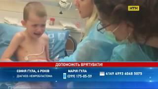 Допоможіть врятувати життя 6-річної Софійки з Києва