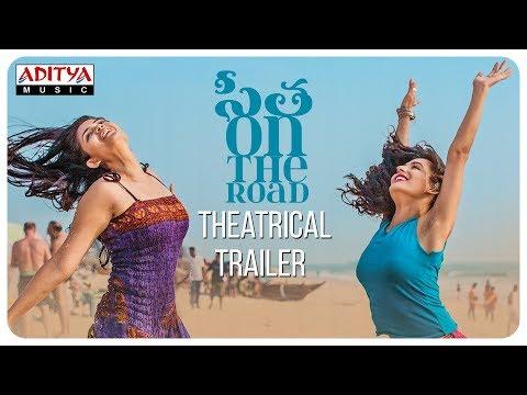 Sita On The Road Theatrical Trailer   Praneeth Yaron   Kalpika Ganesh, Khatera Hakimi, Gayatri Gupta