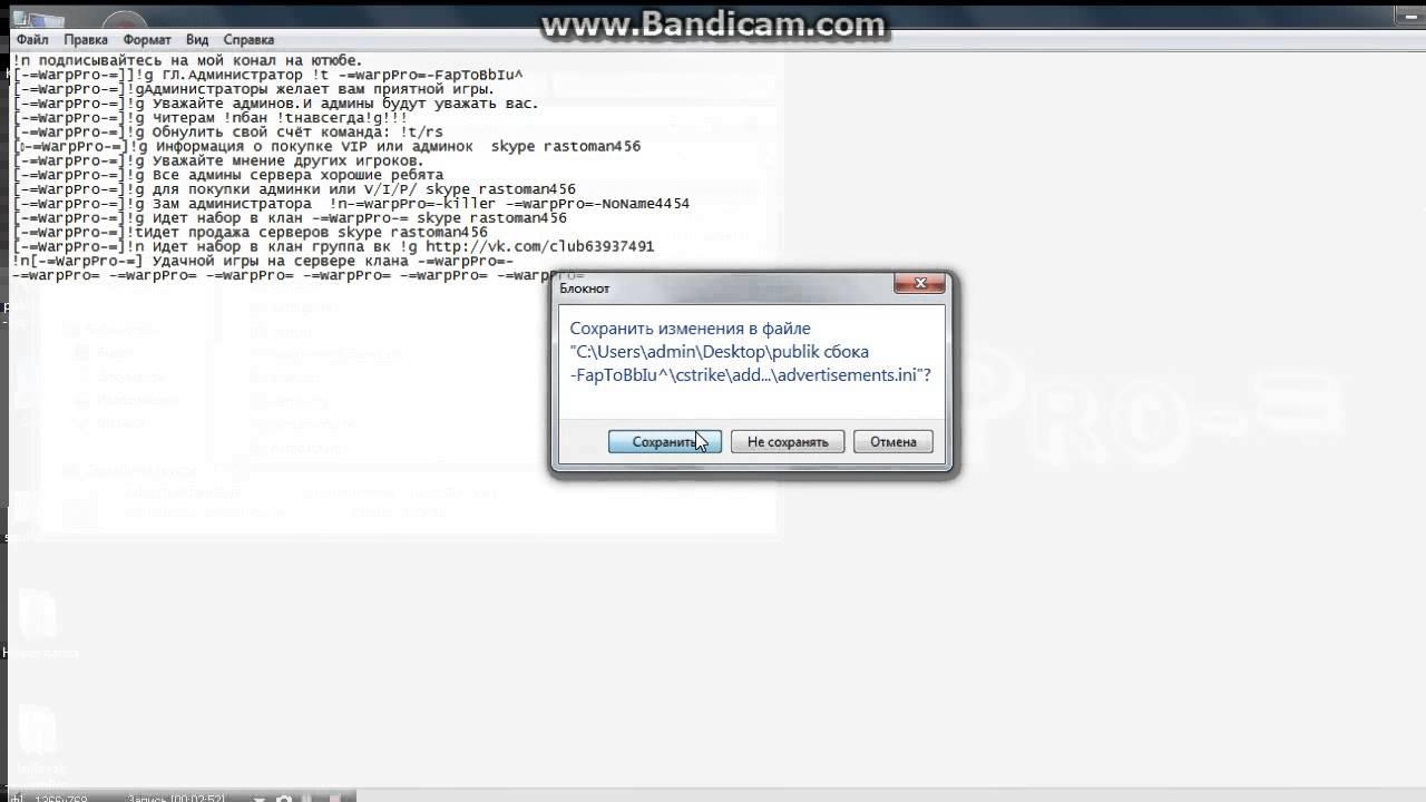 На сервере поставить рекламу надписями узнать цену за клик в яндекс директ