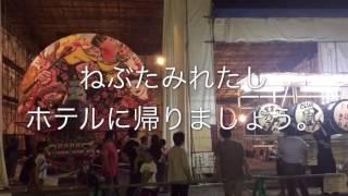 仲間ツアー東北編in青森県 路上LIVE2日目の動画です。ぱんち☆ゆたかが撮...