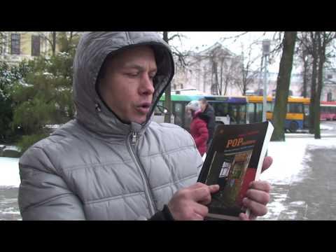 Popkultūra: Jausmų Istorijos, Kūniški Tekstai
