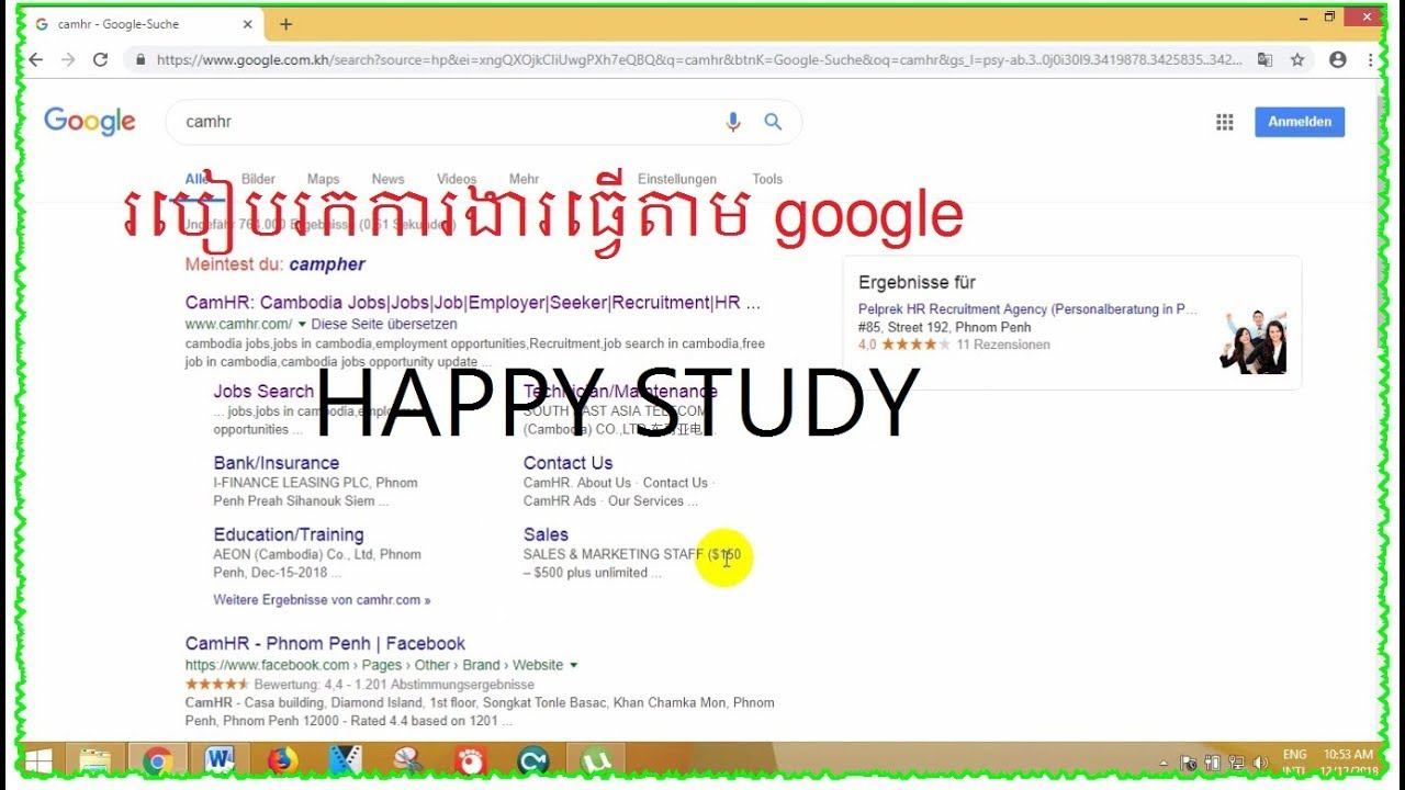 [ CamHR ] how to Cambodia Jobs Search in google - ជ្រើសរើស បុគ្គលិក