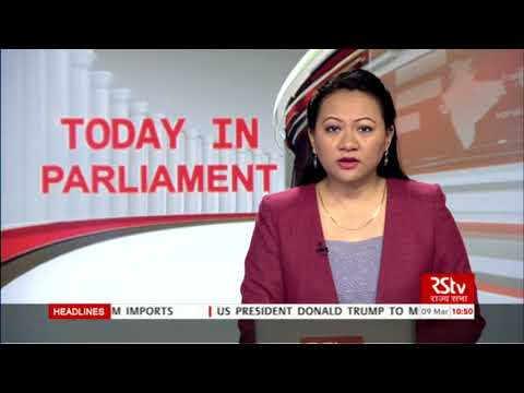 Today in Parliament News Bulletin | Mar 09, 2018 (10:45 am)