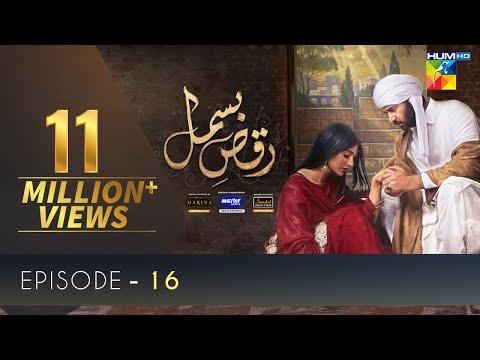 Raqs-e-Bismil   Episode 16   Digitally Presented By Master Paints   HUM TV   Drama   9 April 2021
