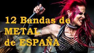 12 Bandas de METAL de ESPAÑA que Debes Escuchar | @SicklessHell