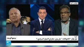 ...ليبيا.. هل تؤثر