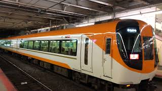 近鉄22600系AF02編成  京都行き   大和西大寺発車