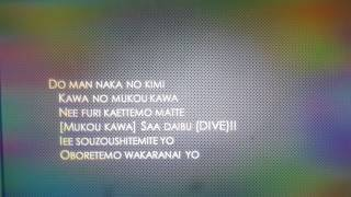 Oreska band kawa no bori lyrics