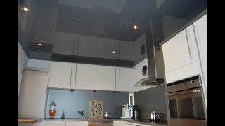 Какие мы можем установить серые натяжные потолки на кухне?