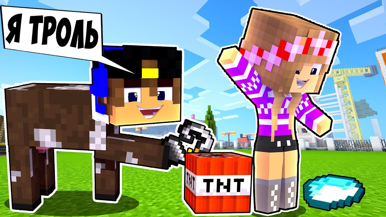 Майнкрафт но Я Затроллил Друга Сломаным МОДОМ НА ПРЕВРАЩЕНИЯ в Майнкрафте Троллинг Ловушка Minecraft