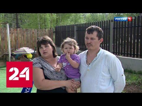 Финансовую поддержку в условиях пандемии в РФ получат 27 миллионов детей - Россия 24