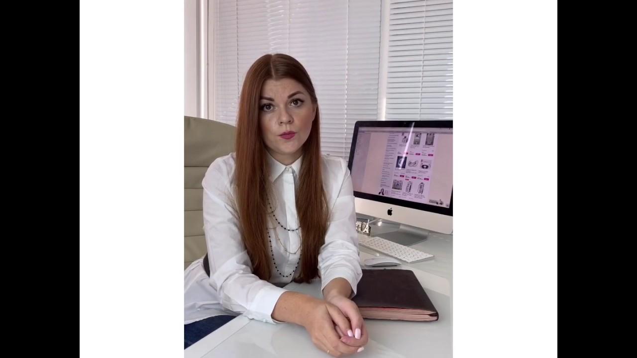 Что такое веб девушка модель как работают кастинг для моделей москва