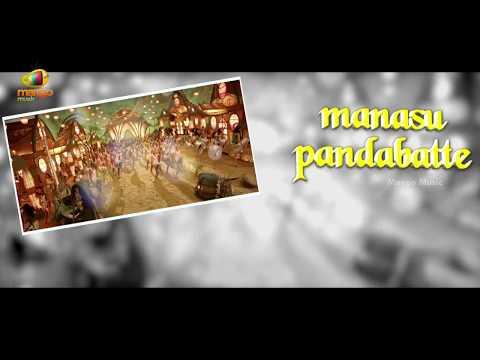 Cinema Choopistha Mava Song with Lyrics   Race Gurram Full Songs   Allu Arjun   Shruti Haasan