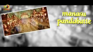 Cinema Choopistha Mava Song with Lyrics | Race Gurram Full Songs | Allu Arjun | Shruti Haasan