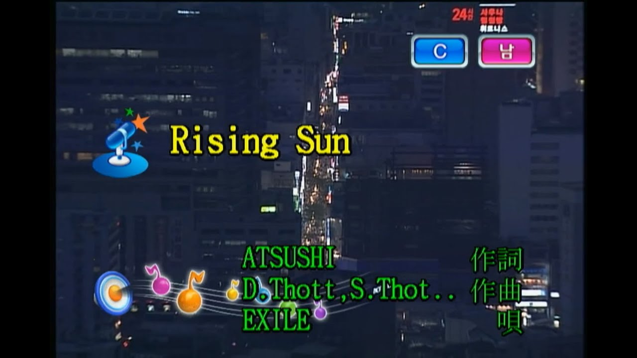 EXILE - Rising Sun (KY 43498) 노래방 カラオケ