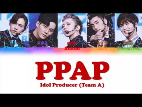 偶像练习生 Idol Producer - PPAP【A组 Group A】(認聲+歌詞 Color Coded CHN|ENGPIN)