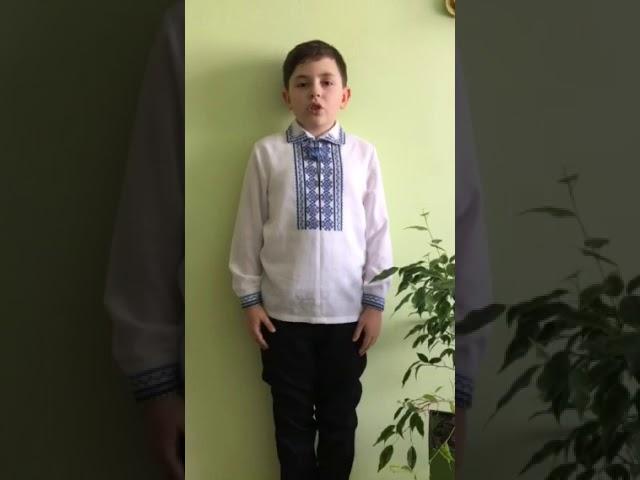 Максим Патько 4 в клас вч. ПУРАВЕЦЬ Л.Я.