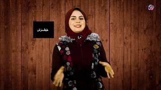 الى فلسطين الحبيبة ومريم ممدوح فى شنطة سفر على راديو ناس