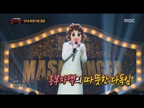 [King Of Masked Singer] 복면가왕 - 9 Songs Mood Maker Defensive Stage - BREATHE 20170604