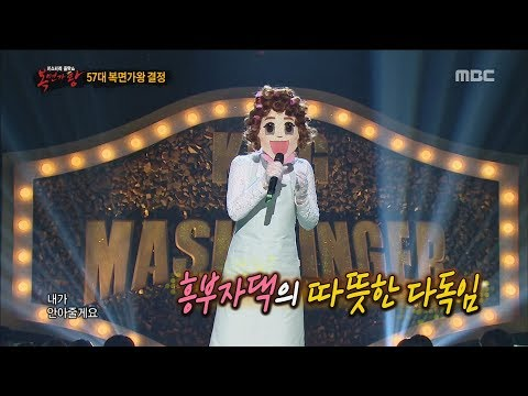 [King of masked singer] 복면가왕 - 9 Songs Mood maker defensive stage - BREATHE 20170604