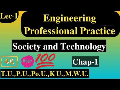 Lec-1 Engineering Professional Practice | Chap-1 | Society and Technology P.U.,T.U.,K.U.,Po.U.,M.W.U