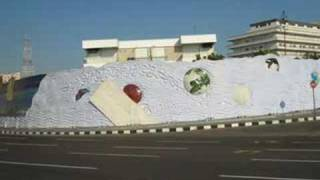 The Walls...! Alexandria, Egypt No. 3 Thumbnail