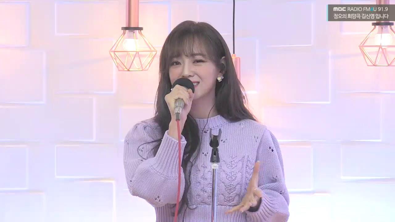 200324 세정(SEJEONG) 화분(Live)