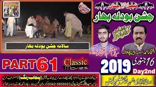 Best Horse Dance punjab Calture Jashan e Bodla Bahar 2019 Shahbaz Nagar Pakpatan -61