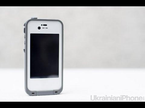 Обзор защищенных чехлов LifeProof для IPhone 4/4S