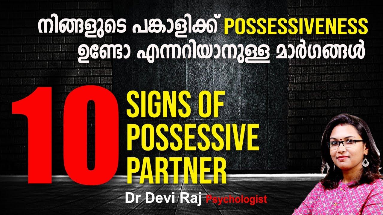 10 MAJOR SIGNS YOU HAVE A POSSESSIVE PARTNER