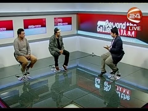 Beyond the Gallery I স্বাধীনতা কাপ | 29-01-2018 - CHANNEL 24 YOUTUBE