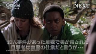 ロスト・ガール シーズン4 第8話