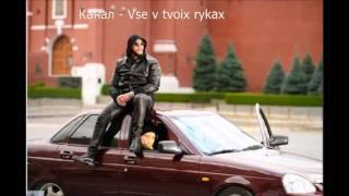 Тимати-новая песня,клип:Мой Лучший Друг Это Президент Путин 2015
