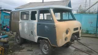 УАЗ Буханка (ремонт кузова)
