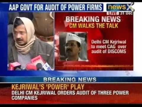 Delhi Chief Minister Arvind Kejriwal orders audit of three power companies - NewsX