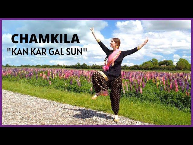 KAN KAR GAL SUN | CHAMKILA | Bhangra by Christine | FotoFyn