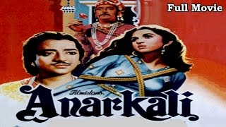 Anarkali (1953) - Full Hindi Movie