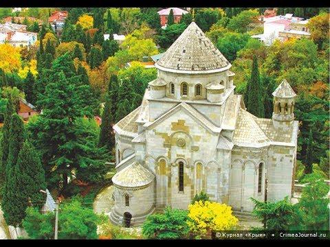 г Ялта Армянская церковь