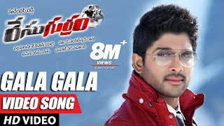 Race Gurram Songs | Gala Gala Video Song | Allu Arjun, Shrut...