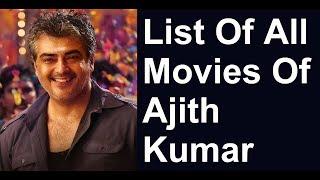 Thala Ajith Hit & Flop Movies List - 2019