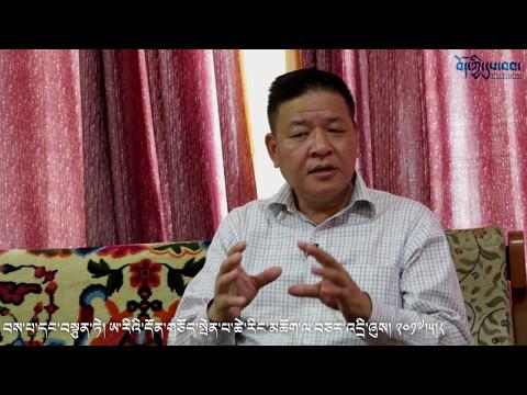 Interview to Mr. Penpa Tsering la, Representative for the office of Tibet, Washington DC, USA.