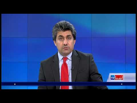 Pashto Ashna TV Show (November 8, 2017)