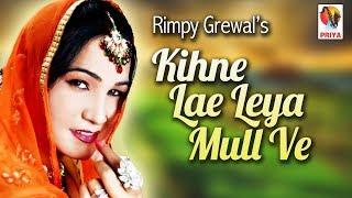 RIMPY GREWAL | KIHNE LAE LEYA MULL VE | YAARI JATTAN DE MUNDE DI | OFFICIAL FULL VIDEO HD
