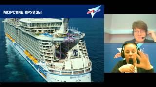 видео Круиз в Индийском океане, морские круизы в Индийском океане