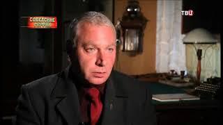 Советские мафии Бизнес орденоносцев  Документальный фильм