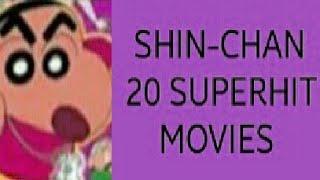 Shinchan All Movies List | Shinchan All Movie List With Timeline