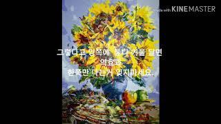 거실 풍수건강정리정돈(4)