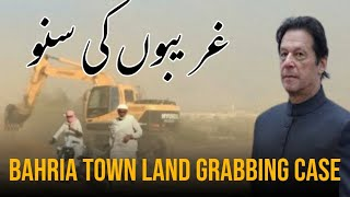 Footage emerges of allegedly illegal land grabbing by Bahria Town