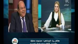 """""""مؤسس إئتلاف مصر فوق الجميع"""" يوجة رسالة شديدة اللهجة للأحزاب االمعترضة على قانون التظاهر"""