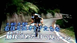 おまえが歌うんかいシリーズ vol.17.